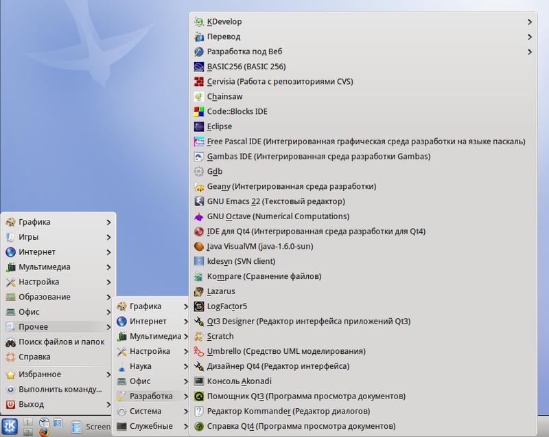 http//stopLinux.org.ru/uploads/images/AltLinux-5.0.1/scr099_s.png