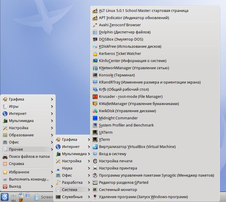 http//stopLinux.org.ru/uploads/images/AltLinux-5.0.1/scr100.png