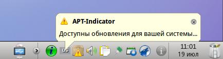 http//stopLinux.org.ru/uploads/images/AltLinux-5.0.1/scr102.png