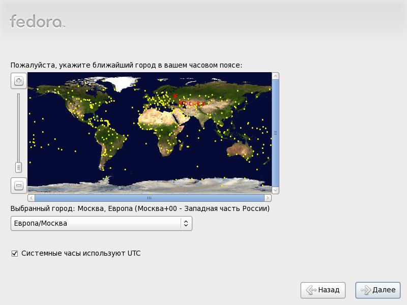 http//stopLinux.org.ru/uploads/images/Fedora-13_installation/scr7.png