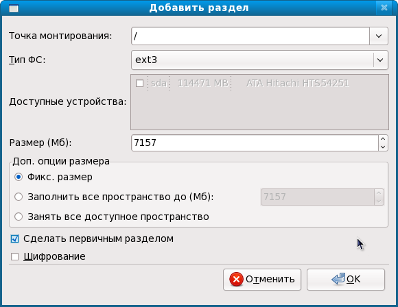 http//stopLinux.org.ru/uploads/images/Fedora11-Live_review/f11-03-add-ext3.png