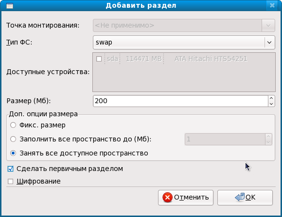 http//stopLinux.org.ru/uploads/images/Fedora11-Live_review/f11-04-add-swap.png