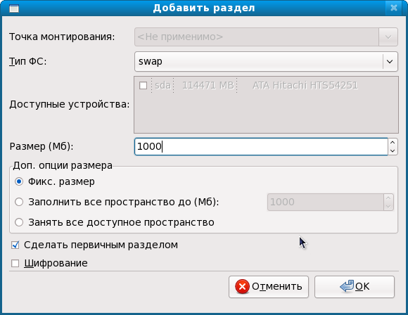 http//stopLinux.org.ru/uploads/images/Fedora11-Live_review/f11-07-add-swap-2.png