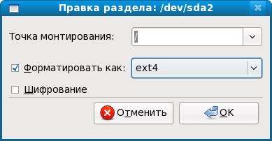http//stopLinux.org.ru/uploads/images/Fedora11-Live_review/f11-11-ext4.png