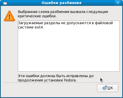 http//stopLinux.org.ru/uploads/images/Fedora11-Live_review/f11-12-ext4-error.png
