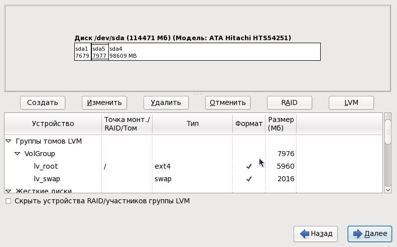 http//stopLinux.org.ru/uploads/images/Fedora11-Live_review/f11-13-lvm.png