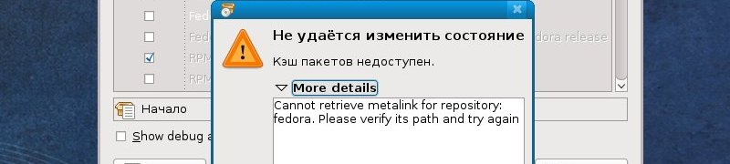 http//stopLinux.org.ru/uploads/images/Fedora11/rf11_screen10_s.jpg