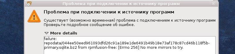 http//stopLinux.org.ru/uploads/images/Fedora11/rf11_screen11_s.jpg