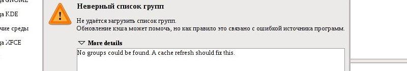 http//stopLinux.org.ru/uploads/images/Fedora11/rf11_screen12_s.jpg