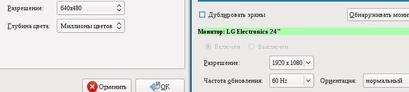 http//stopLinux.org.ru/uploads/images/Fedora11/rf11_screen20_s.jpg