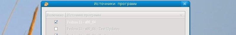 http//stopLinux.org.ru/uploads/images/Fedora11/rf11_screen21_s.jpg