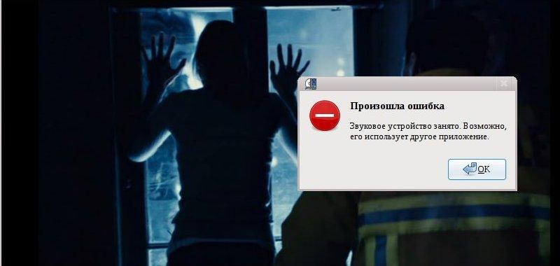 http//stopLinux.org.ru/uploads/images/Fedora11/rf11_screen23_s.jpg