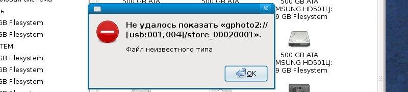 http//stopLinux.org.ru/uploads/images/Fedora11/rf11_screen24_s.jpg