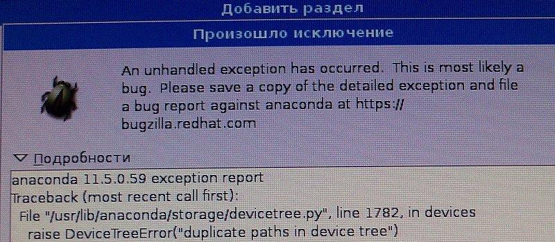 http//stopLinux.org.ru/uploads/images/Fedora11/rf11_screen3_s.jpg