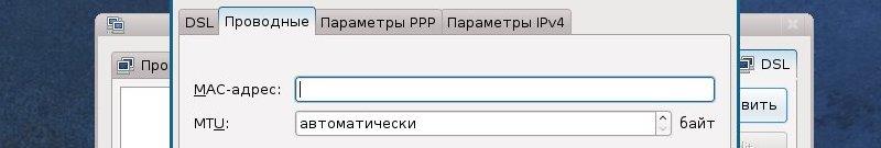 http//stopLinux.org.ru/uploads/images/Fedora11/rf11_screen8_s.jpg