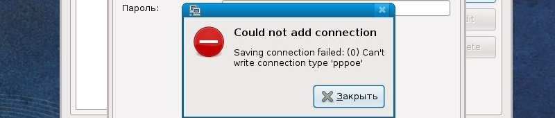 http//stopLinux.org.ru/uploads/images/Fedora11/rf11_screen9_s.jpg