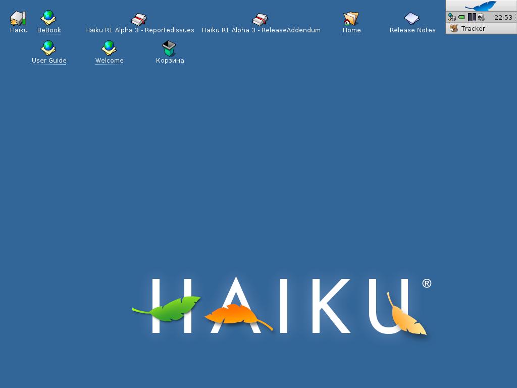 http//stopLinux.org.ru/uploads/images/HaikuOS-R1-alpha3/h07.png