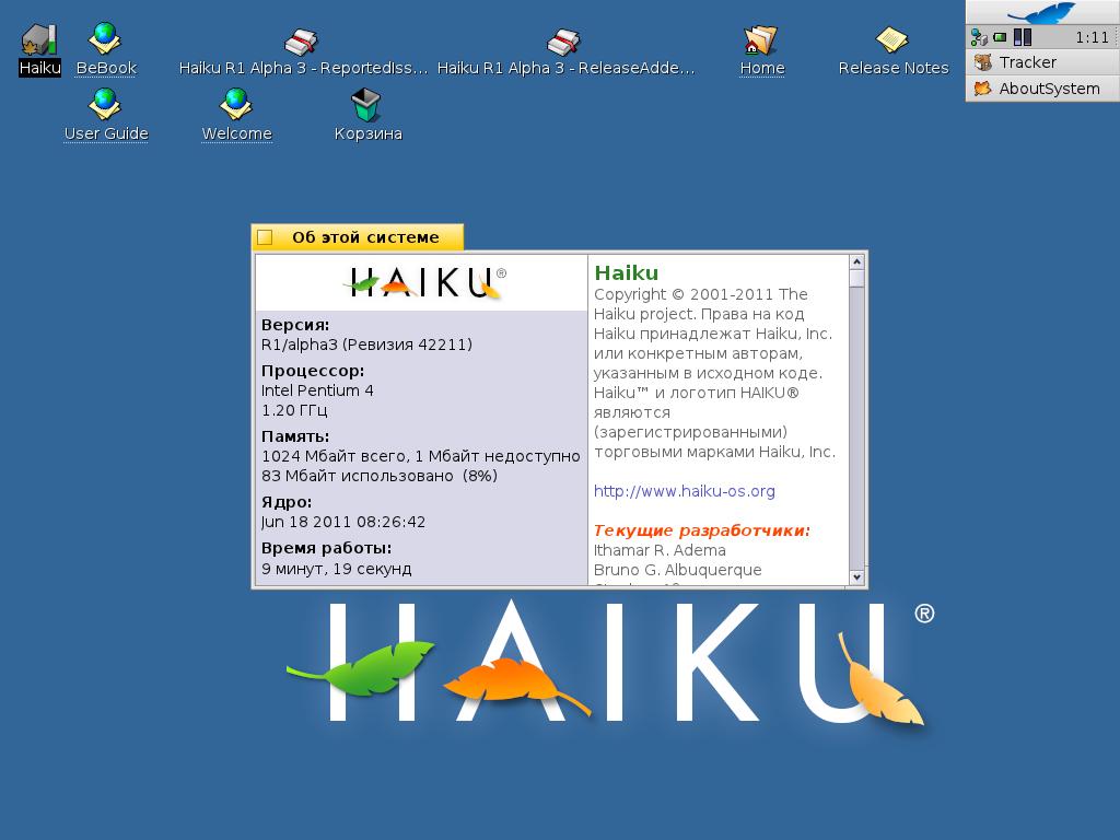http//stopLinux.org.ru/uploads/images/HaikuOS-R1-alpha3/h08.png