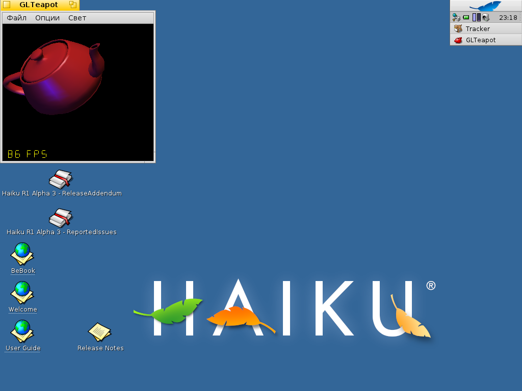 http//stopLinux.org.ru/uploads/images/HaikuOS-R1-alpha3/h16.png