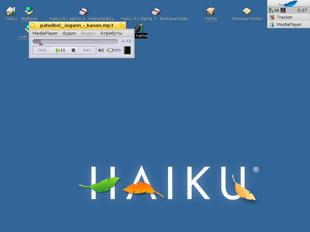 /uploads/images/HaikuOS-R1-alpha3/h19.png