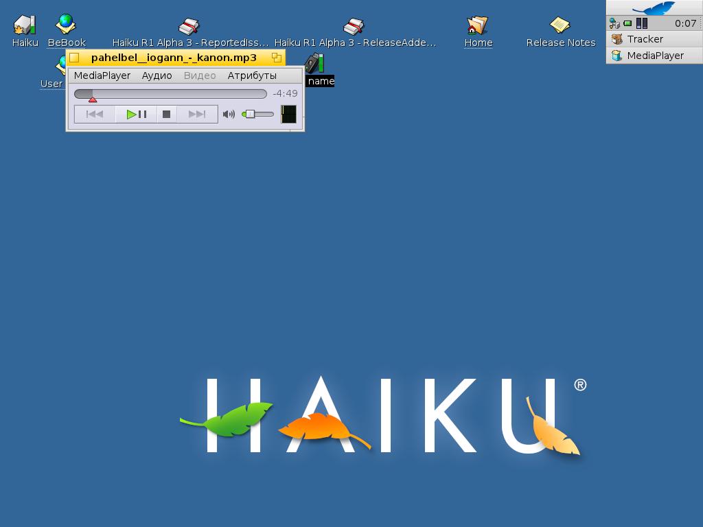 http//stopLinux.org.ru/uploads/images/HaikuOS-R1-alpha3/h19.png
