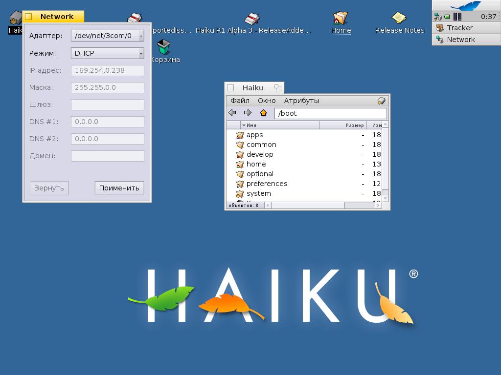 http//stopLinux.org.ru/uploads/images/HaikuOS-R1-alpha3/h21.png