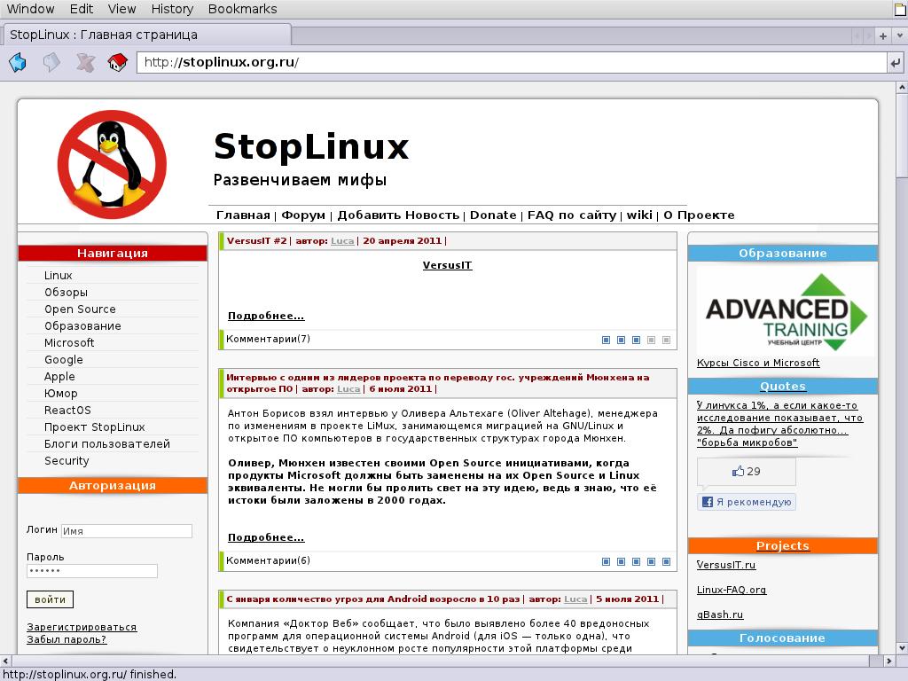 http//stopLinux.org.ru/uploads/images/HaikuOS-R1-alpha3/h22.png