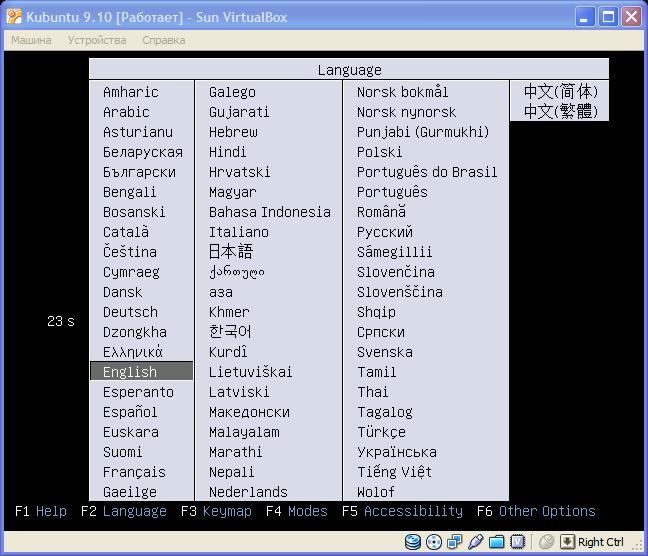 http//stopLinux.org.ru/uploads/images/Kubuntu_9_10_review/02_kubuntu_load_1.png