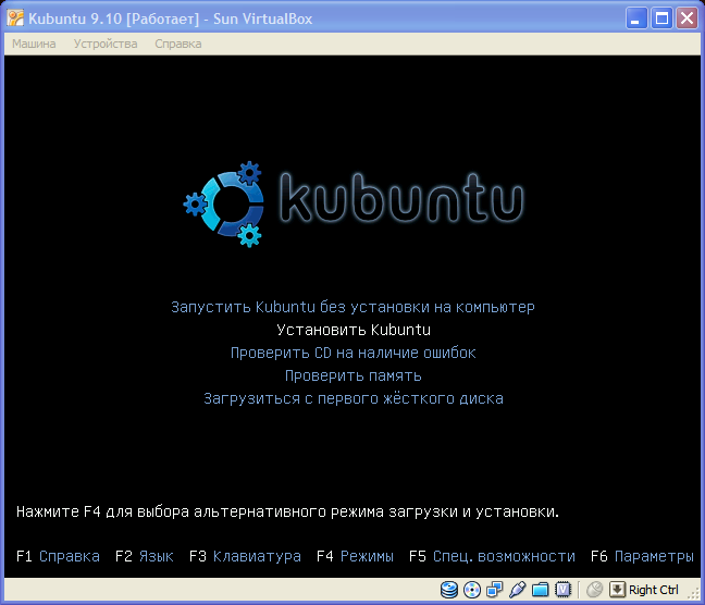 http//stopLinux.org.ru/uploads/images/Kubuntu_9_10_review/03_kubuntu_load_2.png