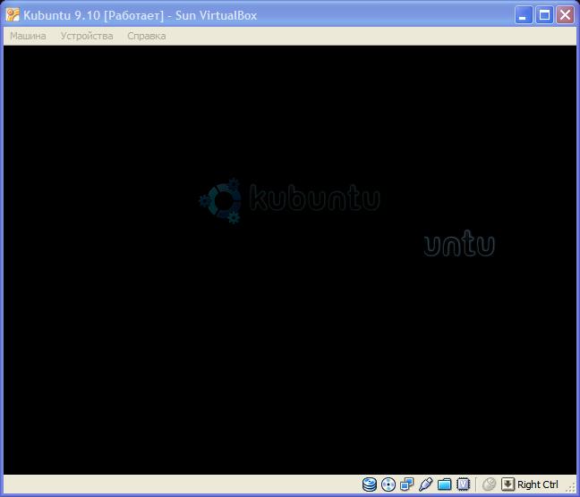 http//stopLinux.org.ru/uploads/images/Kubuntu_9_10_review/04_kubuntu_load_3.png