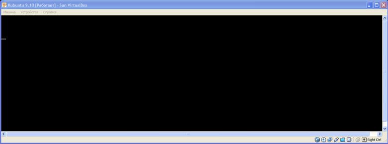 http//stopLinux.org.ru/uploads/images/Kubuntu_9_10_review/06_kubuntu_load_4_s.png