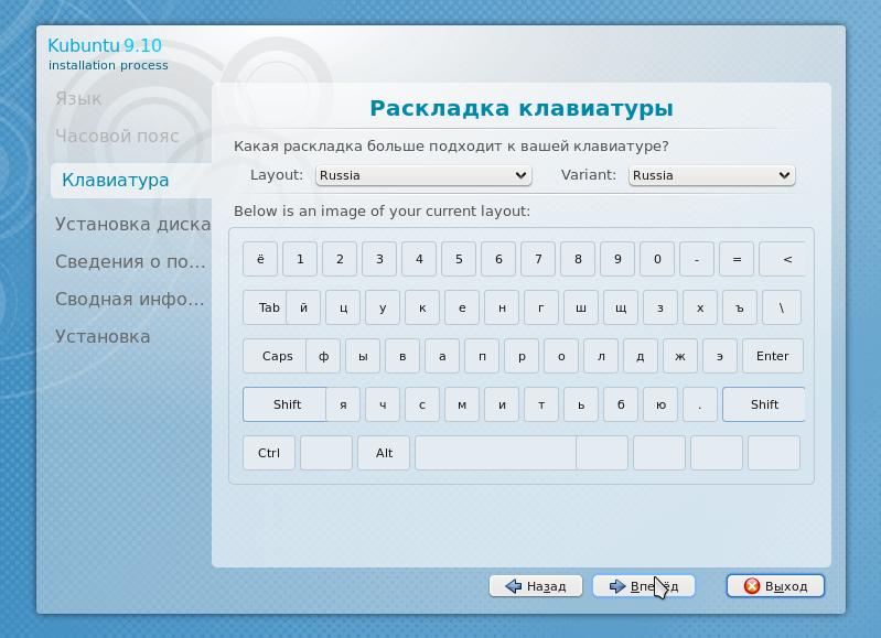 http//stopLinux.org.ru/uploads/images/Kubuntu_9_10_review/10_kubuntu_setup_3.png