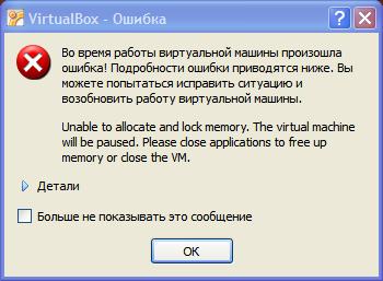 http//stopLinux.org.ru/uploads/images/Kubuntu_9_10_review/14_kubuntu_fatality.png