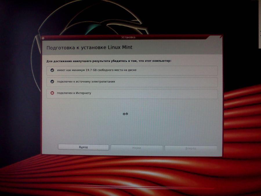http//stoplinux.org.ru/uploads/images/Linux-Ultimate-Edition-3.0/001.jpg