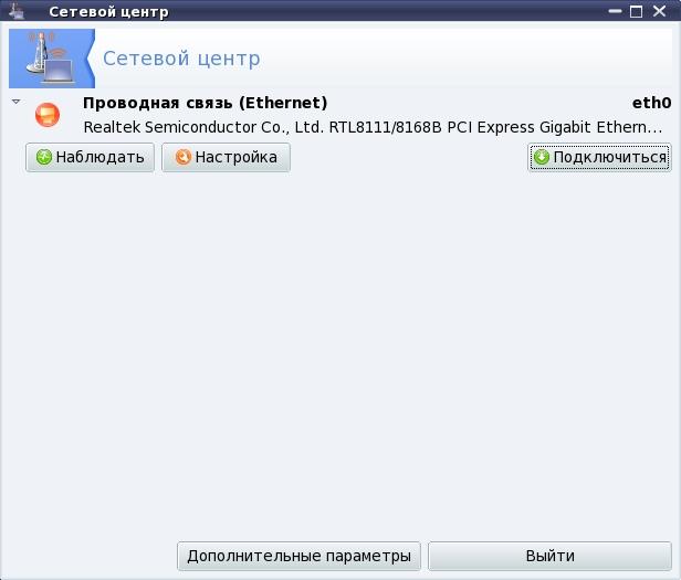 http//stopLinux.org.ru/uploads/images/Mandriva2010_review/snapshot1.jpg