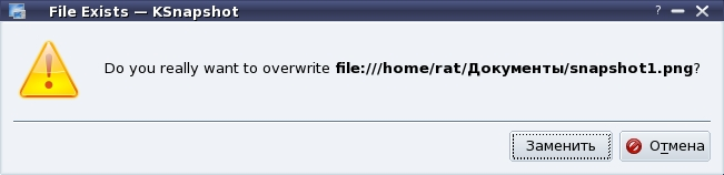 http//stopLinux.org.ru/uploads/images/Mandriva2010_review/snapshot2.jpg