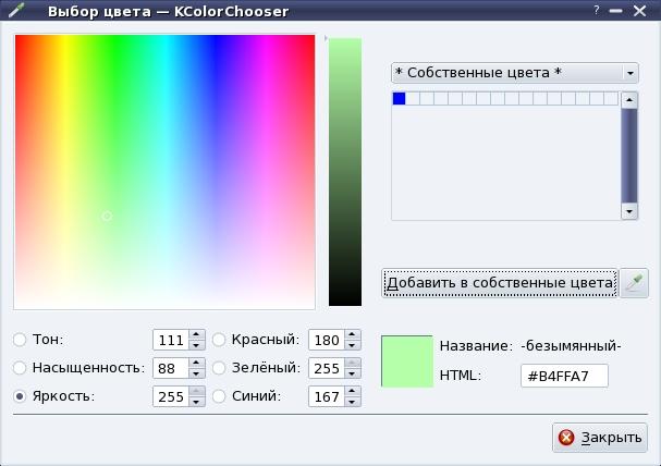 http//stopLinux.org.ru/uploads/images/Mandriva2010_review/snapshot25.jpg