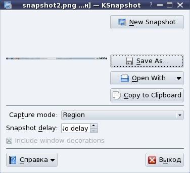 http//stopLinux.org.ru/uploads/images/Mandriva2010_review/snapshot3.jpg