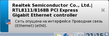 http//stopLinux.org.ru/uploads/images/Mandriva2010_review/snapshot4.jpg