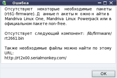http//stopLinux.org.ru/uploads/images/Mandriva2010_review/snapshot6.jpg
