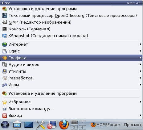 http//stopLinux.org.ru/uploads/images/Mandriva2010_review/snapshot7.jpg