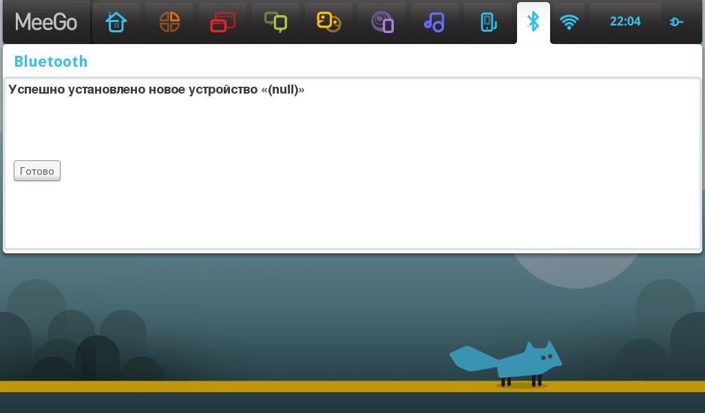 http//stopLinux.org.ru/uploads/images/Meego-1.1/scr14.png
