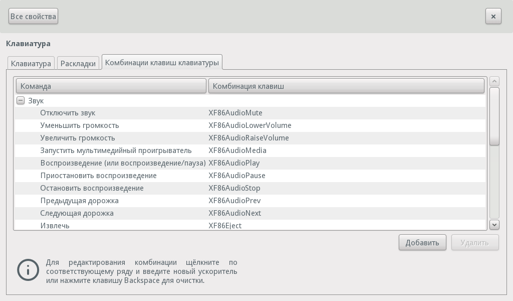 http//stopLinux.org.ru/uploads/images/Meego-1.1/scr15.png
