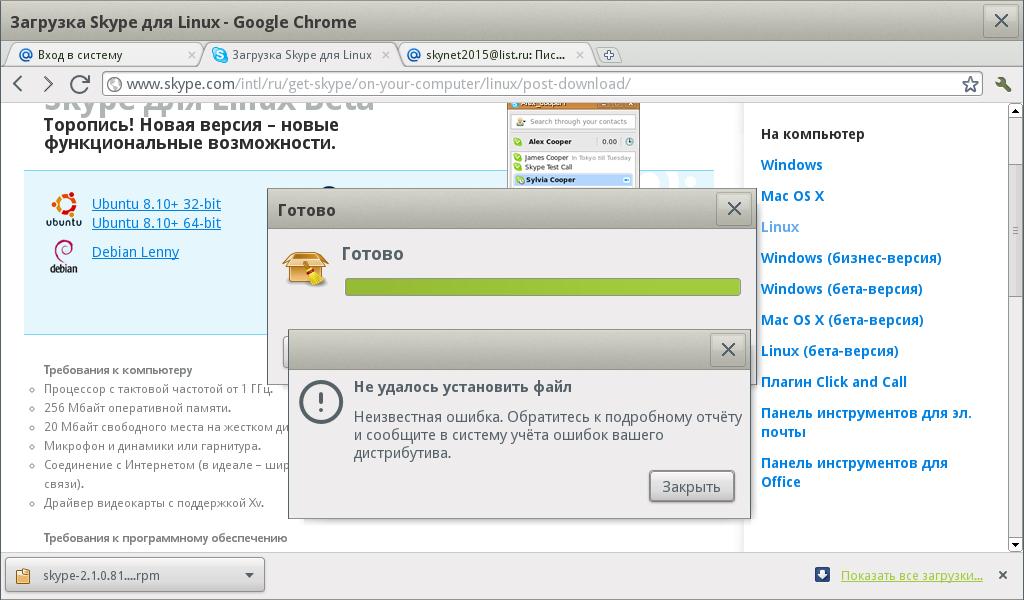 http//stopLinux.org.ru/uploads/images/Meego-1.1/scr19.png