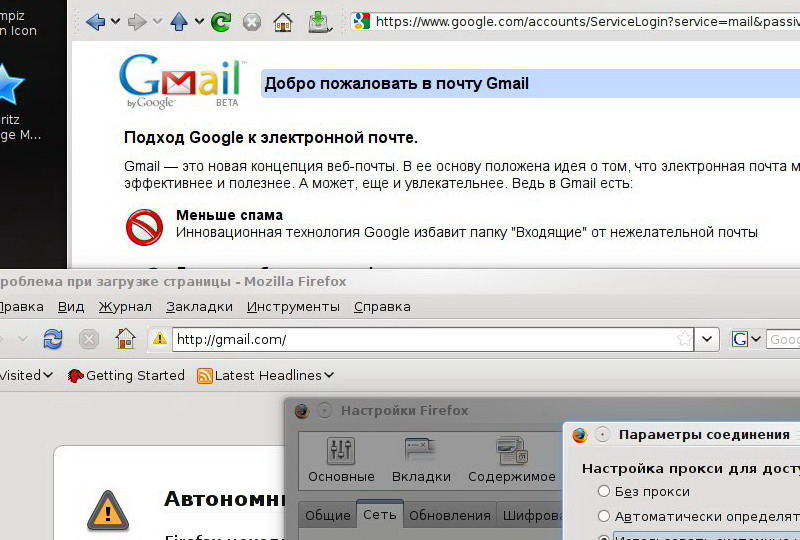 http//stopLinux.org.ru/uploads/images/Sabayon4.1/sabayon4.1_15_s.jpg