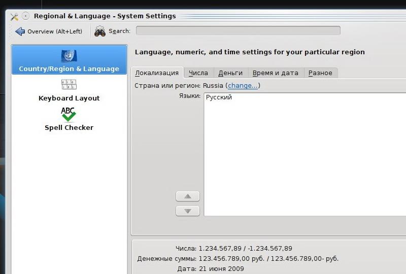 http//stopLinux.org.ru/uploads/images/Sabayon4.1/sabayon4.1_4_s.jpg