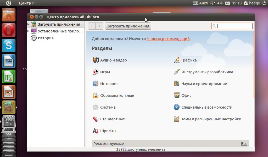 http//stopLinux.org.ru/uploads/images/Ubuntu-11.04/002.png