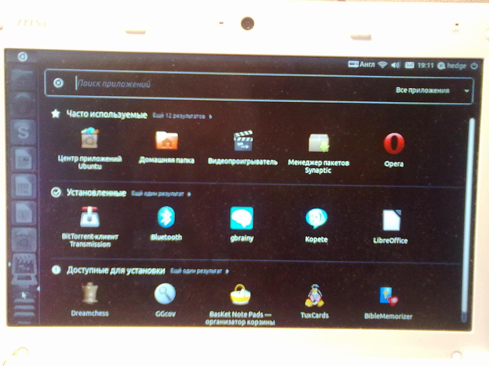 http//stopLinux.org.ru/uploads/images/Ubuntu-11.04/003.jpg