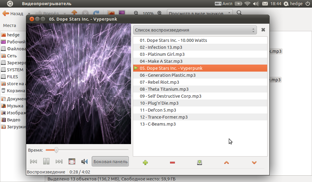 http//stopLinux.org.ru/uploads/images/Ubuntu-11.04/005.png