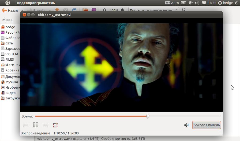 http//stopLinux.org.ru/uploads/images/Ubuntu-11.04/007.png